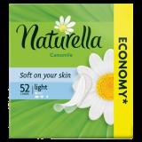 Naturella прокладки Camomile Light Trio ежедневные № 52 шт