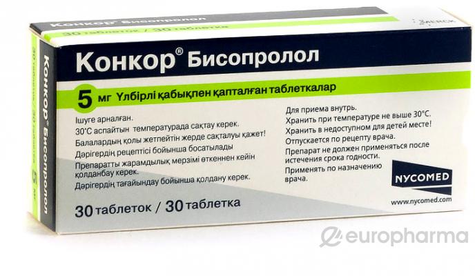Конкор для приема внутрь 5 мг № 30 табл п/плён оболоч