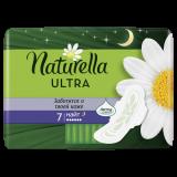 Naturella прокладки Ultra Camomile Night Single № 7 шт