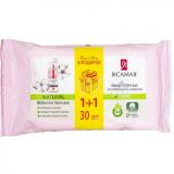 Я самая влажные салфетки мицеллярные для всех типов кожи ПРОМО pocket-pack 15+15шт КК/20 косметичес