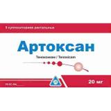 Артоксан 20 мг № 5 суппозит. ректал.