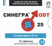 Синегра ODT 25 мг № 12 табл