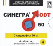 Синегра ODT 50 мг № 4 табл