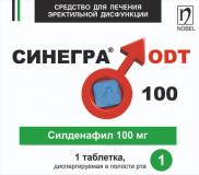 Синегра ODT 100 мг № 1 табл