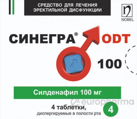 Синегра ODT 100 мг № 4 табл