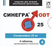 Синегра ODT 25 мг № 4 табл