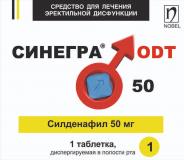 Синегра ODT 50 мг № 1 табл