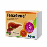Гепабене 275/50 мг № 30 капс