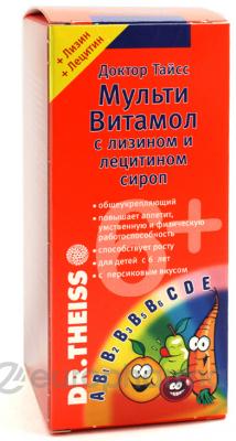 Мультивитамол с лизином и лецитином 200 мл, сироп