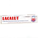 Лакалут зубная паста Отбеливающая 75 гр