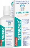 Elmex Ополаскиватель сенситив для полости рта 400 мл