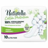 Naturella прокладки Cotton Protection Ultra макси гигиенические № 10 шт
