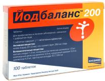 Йодбаланс 200 мг, №100, табл.