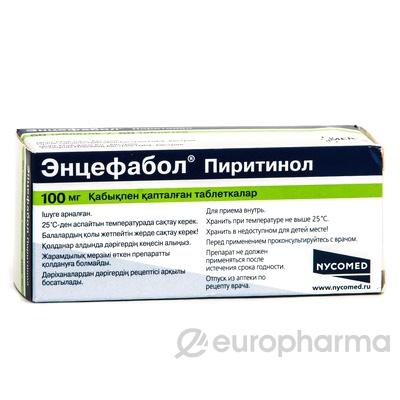 Энцефабол 100 мг, №50, табл