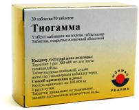 Тиогамма 600 №30, табл.