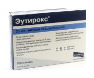 Эутирокс 25 мг, №100, табл.