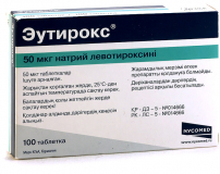 Эутирокс 50 мг, №100, табл.