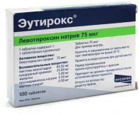 Эутирокс 75 мг, №100, табл.