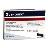 Эутирокс 125 мг, №100, табл.