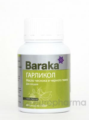 Гарликол 750 мг №60, капс