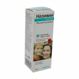 Називин Сенситив 22,5 мкг/доза 10 мл спрей назальный