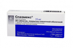 Спазмекс 15 мг, №30, табл., покрытые оболочкой