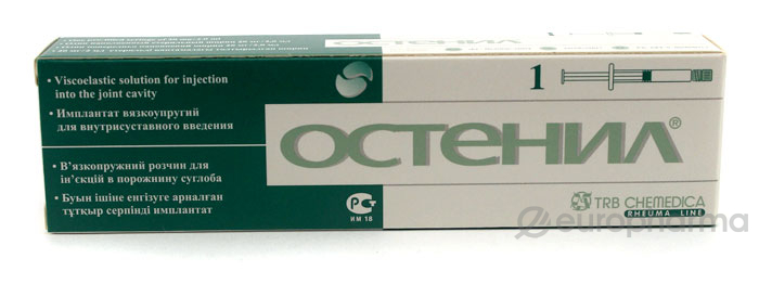 Остенил 20 мг, 2 мл, №1, шприц