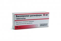 Бисопролол-Тева 10 мг, №30, табл.