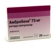 Амбробене ретард 75 мг, №20, капс.