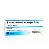 Бетагистин-ртф 24 мг, №30, табл.