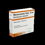 Мелоксикам-Тева раствор д/инъекций 15 мг/1,5 мл № 5 амп