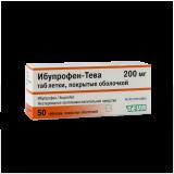 Ибупрофен-Тева 200 мг № 50 табл покрытые оболочкой