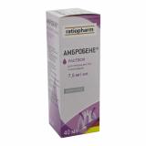 Амбробене 7,5 мг/мл 40 мл раствор для приема внутрь и ингаляций