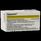 Церукал 10 мг № 50 табл