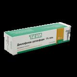 Диклофенак-ратиофарм 1% 40 г гель