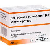 Диклофенак-ратиофарм ретард 100 мг, №50, капс.