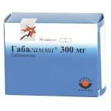 Габагамма 300 мг, №50, капс.