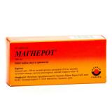 Магнерот 500 мг, №50, табл.