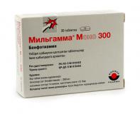 Мильгамма Моно 300 мг, №30