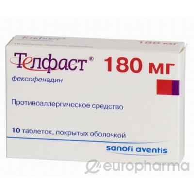 Телфаст 180 мг, №10, табл.