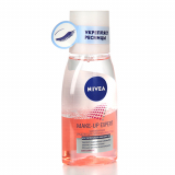 Nivea средство для снятия макияжа с глаз Make up Expert