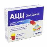 АЦЦ Хот Дринк 3 гр № 6 пакетики