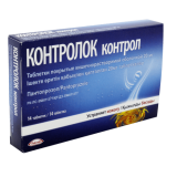 Контролок Контрол 20 мг № 14 табл покр кишечнораст оболочкой