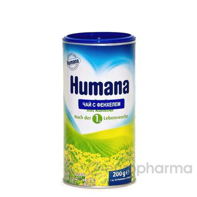 Humana Чай с фенхелем 200 гр