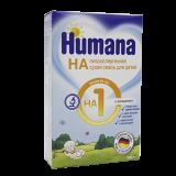 Humana смесь Гипоаллергенная 1 для детей с 0 месяцев 300 г