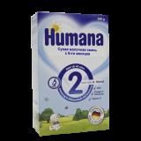Humana смесь 2 молочная для детей с 6 месяцев 300 г