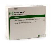 Изоптин 40 мг, №100, табл.