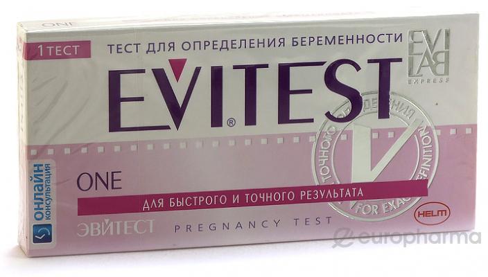 Тест для определения беременности Еvitest №1