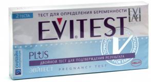 Тест для определения беременности Еvitest №2