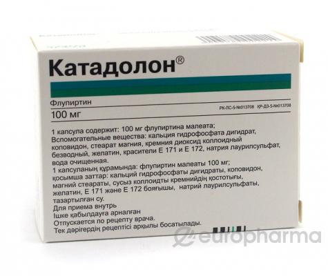 Катадолон 100 мг, №50, капс.